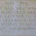 Dedicatory Inscription of the Sai Wan Memorial– Dedicatory inscription of the SAI WAN MEMORIAL.  This memorial  bears the names of more than 2,000 Commonwealth servicemen, including 228 Canadians.
